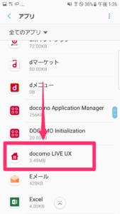 docomoLIVEUX